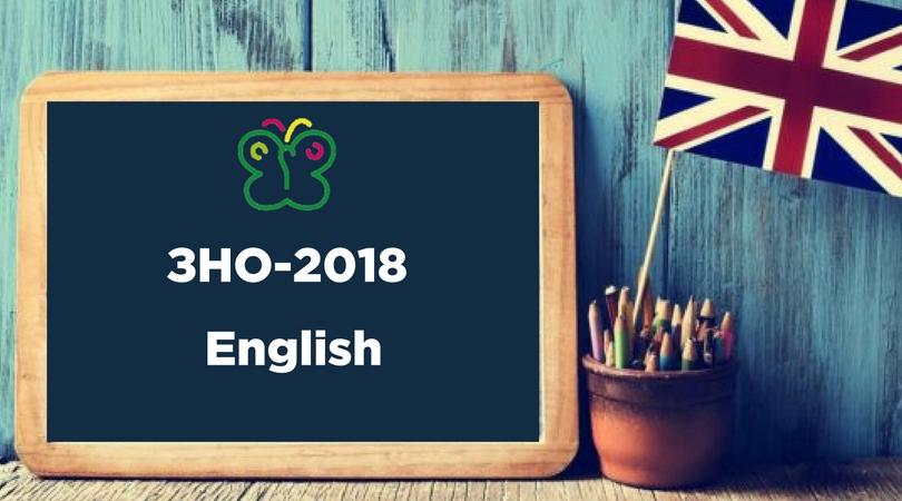 Картинки по запросу зно з англійської мови 2018